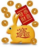Banco chinês do coelho do ano novo com pacote vermelho