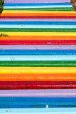 Banco colorato Immagine Stock Libera da Diritti