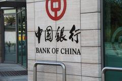 Banco da China Imagens de Stock