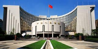Banco da China do pessoa Imagens de Stock