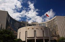 Banco da China do pessoa Fotografia de Stock