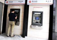 Banco de China: cdm y atmósfera Fotografía de archivo