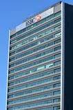 Banco de HSBC Imagen de archivo libre de regalías