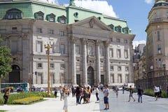 Banco de la nación de Argentina en Buenos Aires, la Argentina imagen de archivo libre de regalías