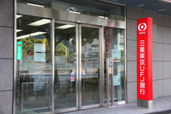 Banco de MUFG, Japão Fotografia de Stock Royalty Free