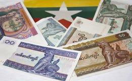 Banco de Myanmar Imagen de archivo