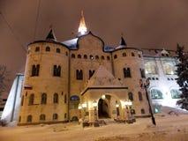 Banco de Nizhny Novgorod na rua de Bolshaya Pokrovskaya Imagem de Stock Royalty Free