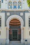 Banco de Portugalia budynek Zdjęcia Royalty Free