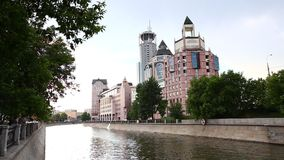 Banco de rio de Moscou filme