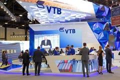 Banco de VTB Fotos de archivo libres de regalías