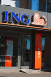 Banco del uno mismo de ING Fotos de archivo