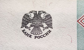 Banco do emblema na cédula do rublo, fim de Rússia acima Imagem de Stock