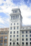 Banco español Zdjęcie Royalty Free