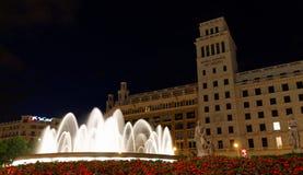 Banco Español De Crédito Zdjęcia Royalty Free
