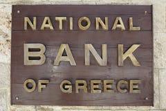 Banco grego Imagem de Stock