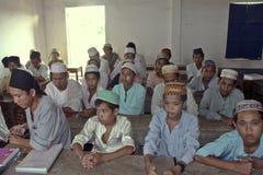 Banco islamico in Cambogia Fotografia Stock Libera da Diritti