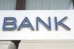 banco sinal do banco Imagens de Stock