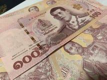 Banco tailandés de la nota Imagen de archivo libre de regalías