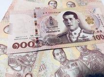 Banco tailandés de la nota Fotos de archivo