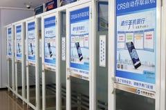 Bancomat di CRS (sistema di riciclaggio dei contanti) Fotografia Stock