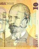 Banconota Fotografia Stock Libera da Diritti
