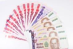 100-500-1000 banconota Immagini Stock