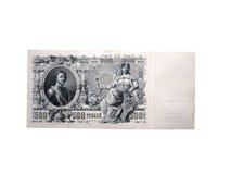 Banconota 500 rubli dell'emissione russa 19 dell'impero Fotografia Stock