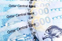 Banconota araba del riyal del golfo del Qatar Immagini Stock Libere da Diritti
