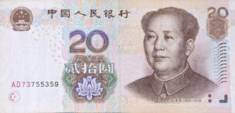 Banconota cinese Fotografia Stock Libera da Diritti
