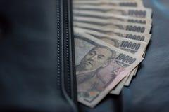 Banconota del Giappone per il viaggiatore Immagini Stock Libere da Diritti