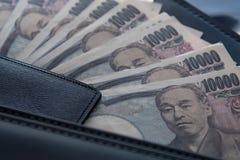 Banconota del Giappone per il viaggiatore Fotografie Stock