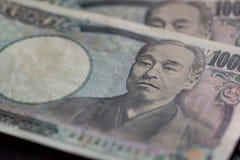 Banconota del Giappone per il viaggiatore Fotografia Stock Libera da Diritti