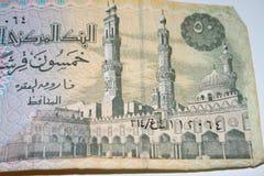 Banconota del piastre di 50 Egiziani Piastre è la precedente valuta Fotografia Stock Libera da Diritti