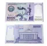 Banconota dell'Uzbeco Cinquanta mila somme dell'Uzbeco Isolato fotografie stock