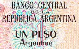 Banconota di currancy del Sudamerica Fotografia Stock