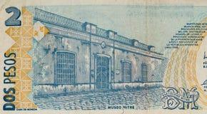 Banconota di currancy del Sudamerica Fotografie Stock