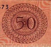 Banconota di Currancy dell'Asia Immagini Stock