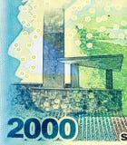 Banconota di valuta dell'Africa Fotografia Stock