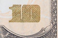 Banconota in dollari dieci Fotografia Stock