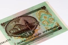 Banconota europea di currancy Fotografia Stock Libera da Diritti