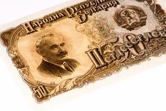 Banconota europea di currancy Immagini Stock Libere da Diritti
