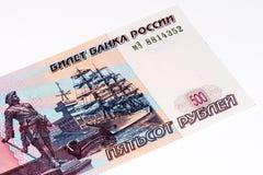 Banconota europea di currancy, rublo russa Fotografie Stock