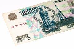 Banconota europea di currancy, rublo russa Immagine Stock