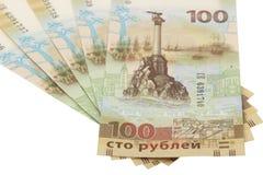 Banconota russa 100 rubli dedicate all'annessione della Crimea 2015 Fotografie Stock