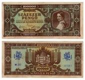 Banconota ungherese d'annata dal 1945 Fotografie Stock