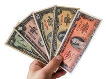 Banconote cubane prima della rivoluzione Fotografie Stock