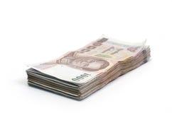 Banconote dei fondi della Tailandia isolate Fotografie Stock Libere da Diritti