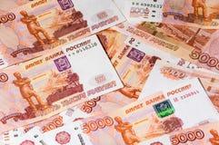 Banconote della rublo Fotografie Stock Libere da Diritti