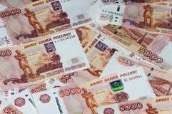 Banconote della rublo Fotografie Stock