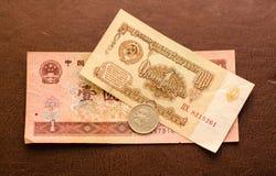 Banconote differenti dei paesi di valuta Fotografia Stock